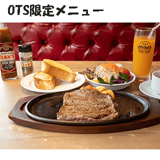 【Kokusai Street Kencho-mae】★ ★ OTS Limited Plan★ ★ Red Meat Steak in a Set!
