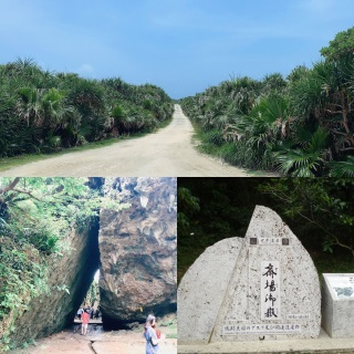 UNESCO World heritage site「Sefa-utaki」& Island of the Goddess「Kudaka Island」~Power spot~ guide tour for ¥10,500