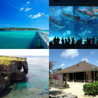 Enjoy popular spots ☆ Churashima One Day Sightseeing bus tour (Course A) Kouri-jima Island, Churaumi Aquarium, Cape Manzamo, Ryukyu Village <admission tickets included>