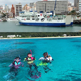 【Naha departure by Ferry】Tokashiku beach: Enjoy watching Sea turtles and Fishes in this Beach Snorkel Plan!