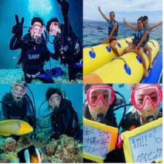 Water Sports Combo Package★Blue Cave Diving Experience+Banana Boat