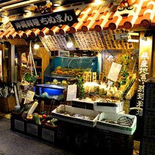 Free Sanshin Live performances daily! Choice of 12 kinds of Okinawan fresh fish cuisines!