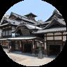 愛媛ホテル検索サイト