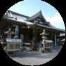香川飯店搜尋網站