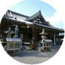 Kagawa hotel search site