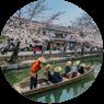 岡山飯店搜尋網站