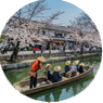 Okayama hotel search site
