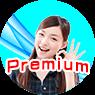 【Chu-Shikoku】Premium Safety Pack