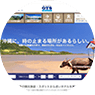 Okinawa hotel search site