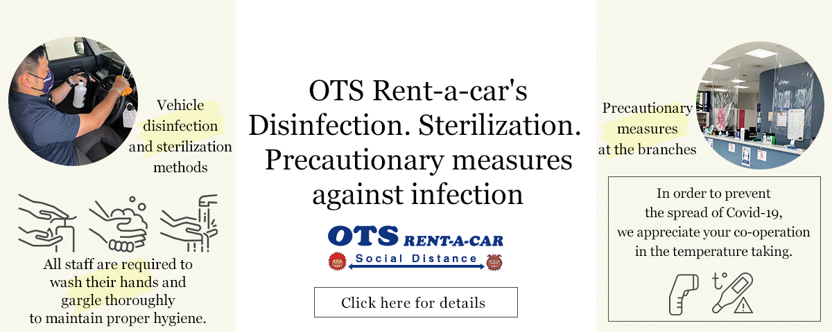 Disinfection・Sterilization・Precautionary measures against infection