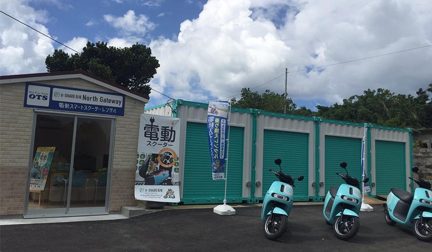 gogoro e-SHARE石垣North Gate Way