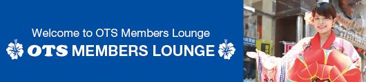 OTS Members Lounge