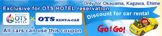Setouchi Hotel Reservation Promotion