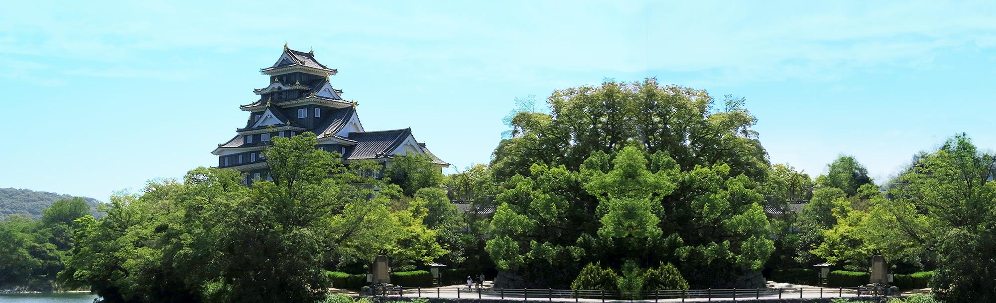 오카야마 관광