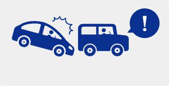 保障事故的安心補償
