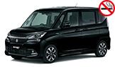 ECO・油電混合車(5人)