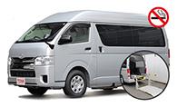 福祉車両(9人乗り)
