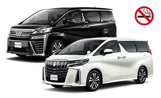 Ace Car Insurance Okinawa