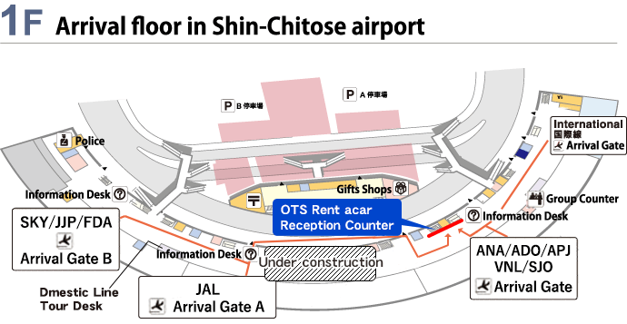 Arrival lobby in New Chitose