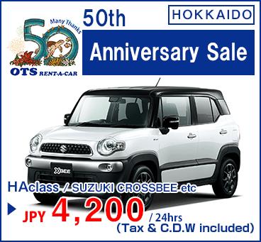 【Hokkaido】OTS 50th Anniversary Sale