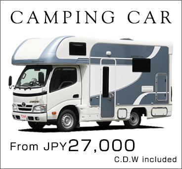 Hokkaido| Camping Car Plan