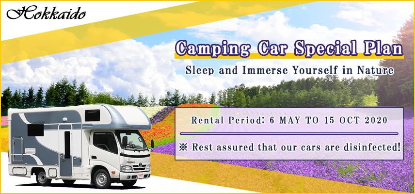 Camping Car Plan