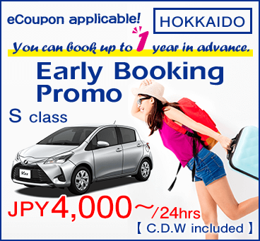 【Hokkaido】Early Booking Promotion