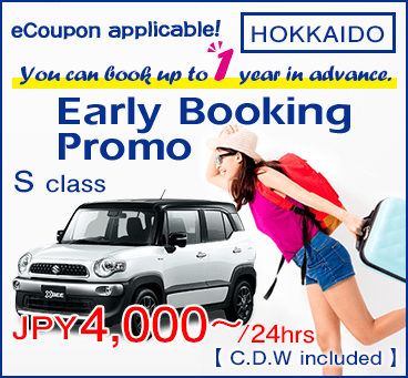 【Hokkaido】Early Booking Promotion