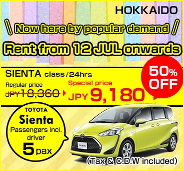 【Hokkaido】Let's drive SIENTA!