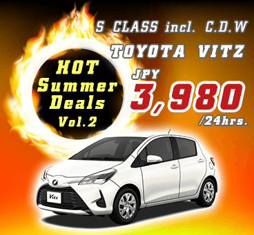 【北海道】Hot Summer Deals Vol.2