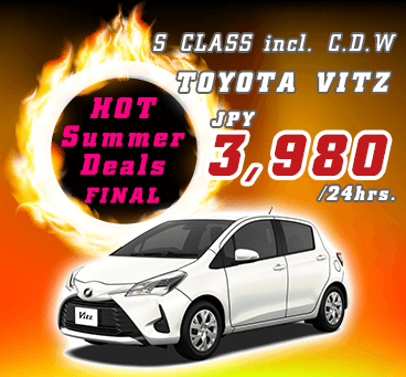【Hokkaido】Hot Summer Deals Vol.3