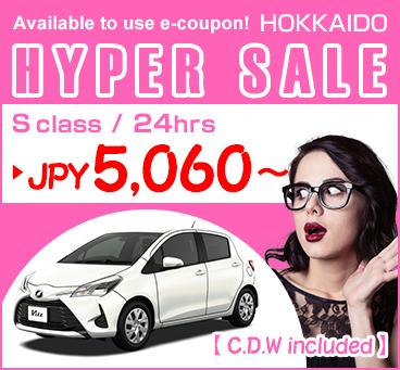【Hokkaido】<br>HYPER SALE