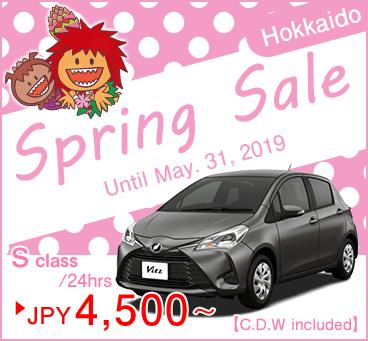 【Hokkaido】Spring Sale