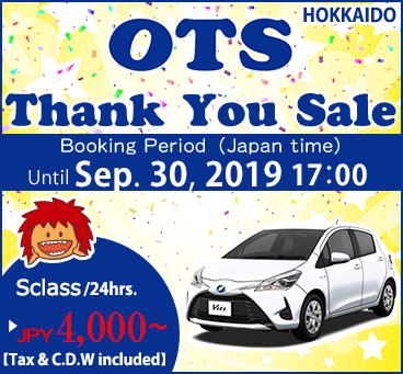 【Hokkaido】Thank You Sale