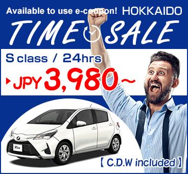 【Hokkaido】<br>Time Sale