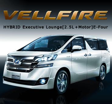 【千歲機場營業所限定】<br>Toyota Vellfire 方案
