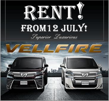 【Hokkaido】Toyota Vellfire Promo Plan