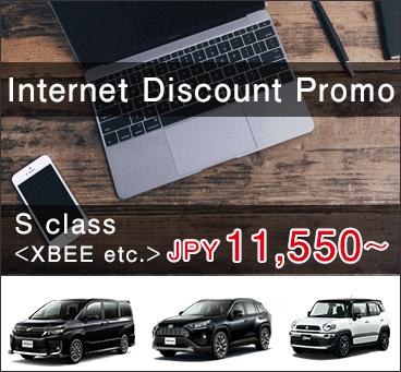 Internet Discount Promo