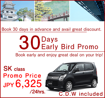 【Ehime】30 Days Early Bird Promo