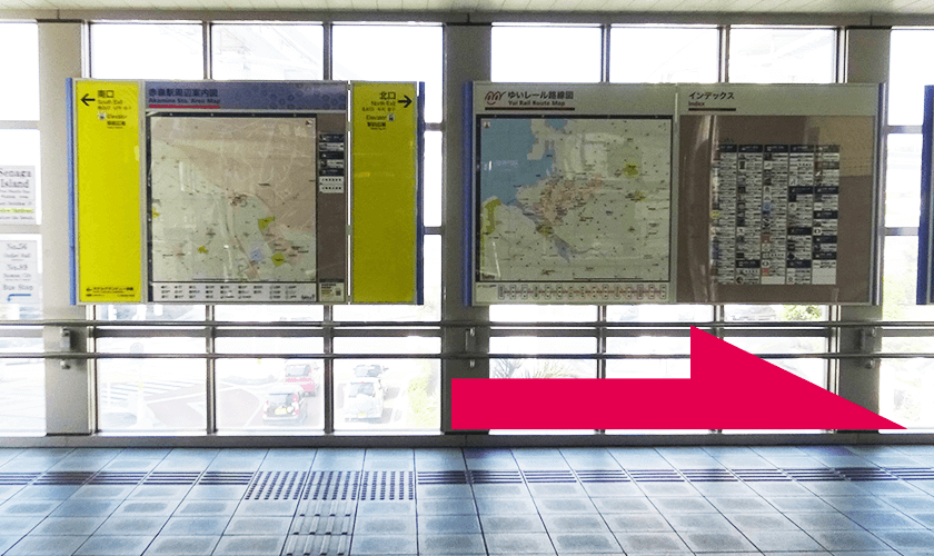 抵達單軌電車赤嶺站後請由「北口」出站。
