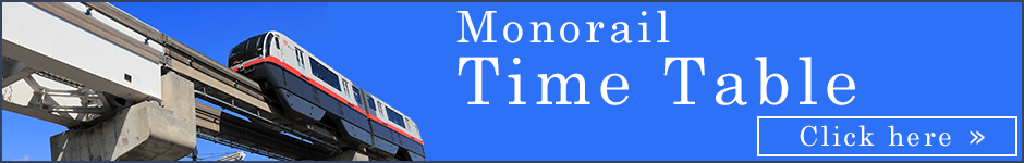 monorail time table