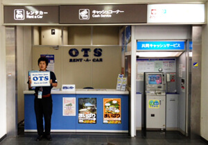 미야코 공항 픽업 방법
