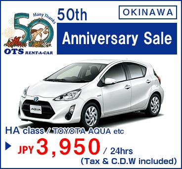 【Okinawa Main Island】OTS 50th Anniversary Sale