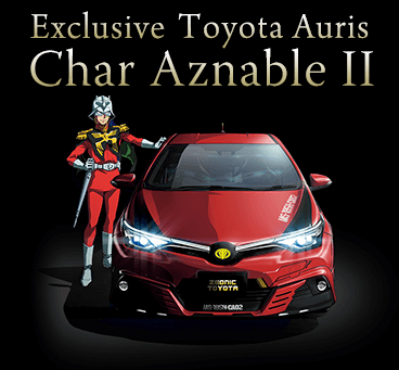 【Okinawa】Exclusive Auris Char Aznable Promo