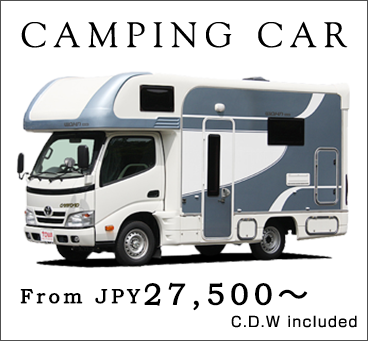 Okinawa Main Island | Camping Car Plan
