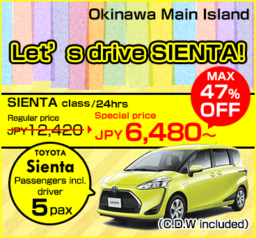 【Okinawa Main Island】Let's drive SIENTA!