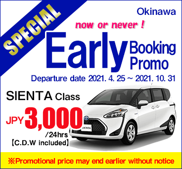【Okinawa】Early Booking Promo Special