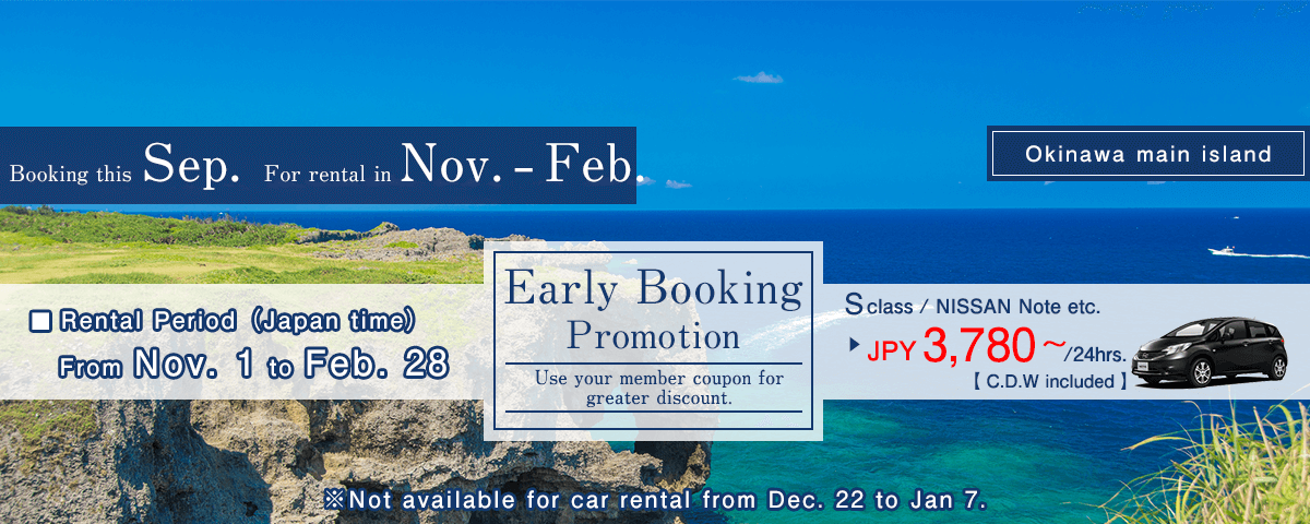 Early Booking Promo