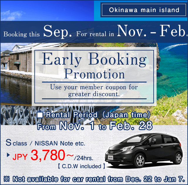 Premium Rental Car Okinawa