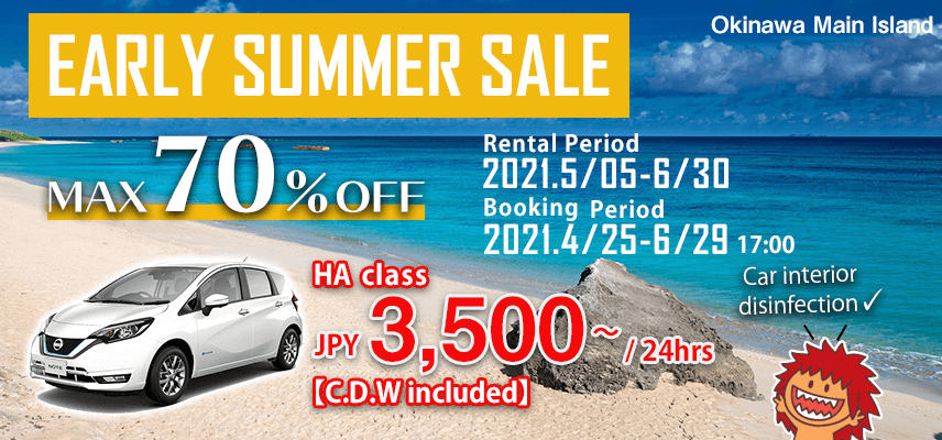 【Okinawa Main Island】EARLY SUMMER SALE